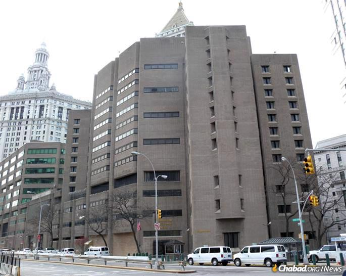 The Metropolitan Correctional Center in New York is part of a new volunteer one-on-one prisoner visitation program launched by the Aleph Institute. (Photo: Wikimedia Commons)