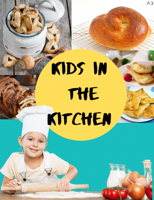 Kids in the Kitchen.png