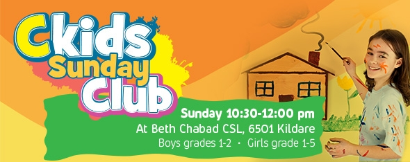 CSL_Ckids-Sunday-Club_Banner.jpg