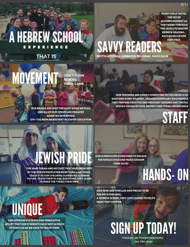 About Hebrew School at The Shul 2019-20.png