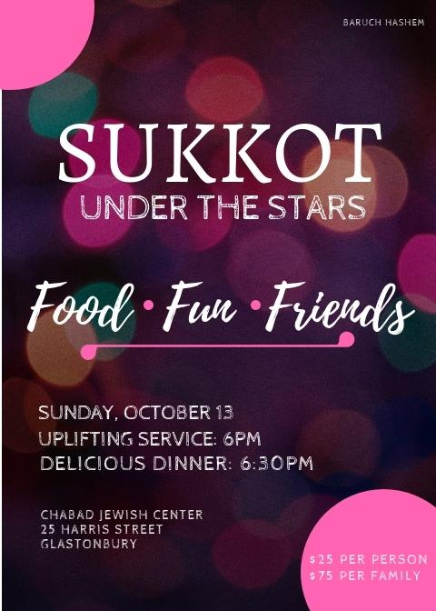 Sukkos Dinner invitation.jpg