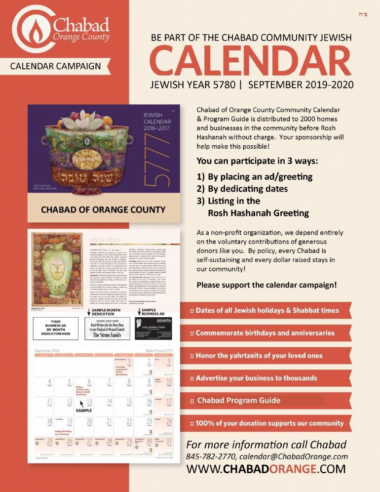 Calendar Promotion 5780.jpg