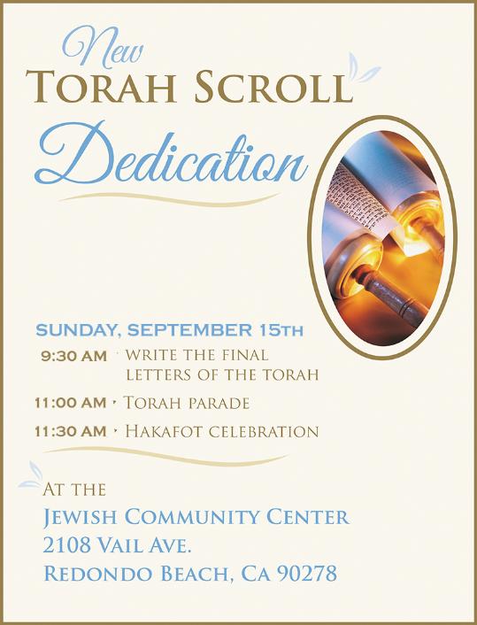 Torah Scroll Dedication Webpage 2.png