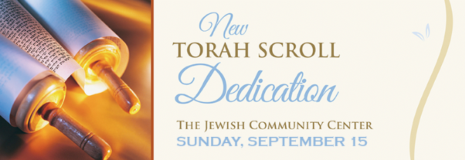 Torah Scroll Dedication Header.png