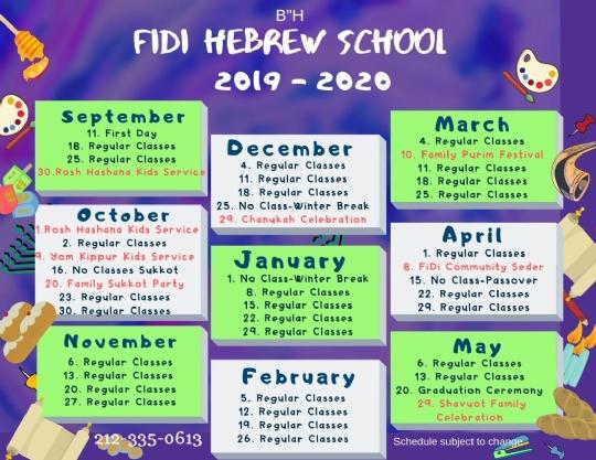 Calendar JPG.jpg