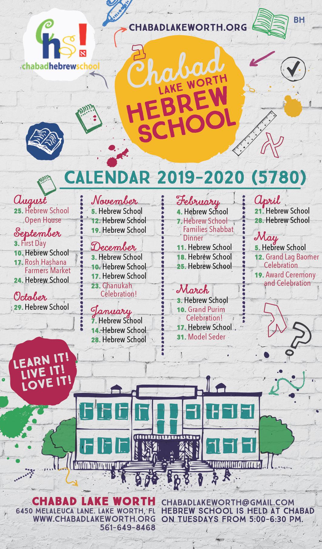 Calendar 2019- 2020 - Chabad of Lake Worth
