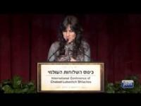 Keynote Address - Kinus HaShluchos