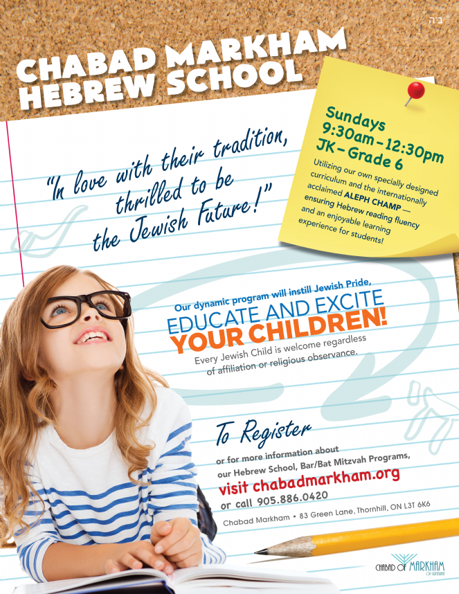 Hebrew School Flyer edited.png