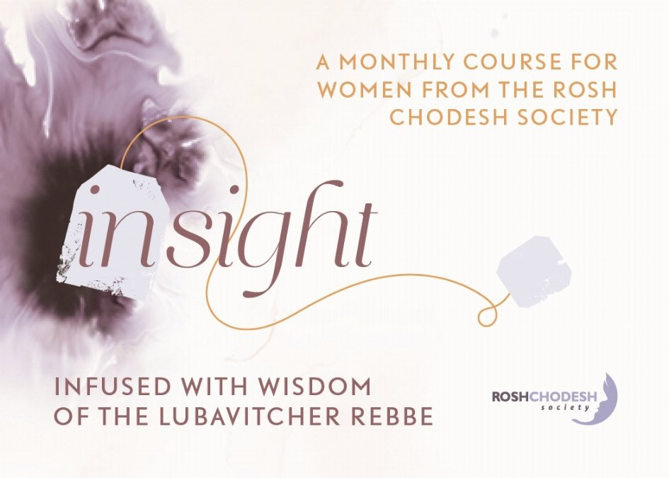RCS: Insights Infused with wisdom from the Lubavitcher Rebbe