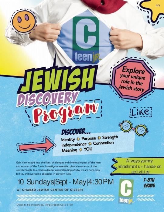 Jewish-Discovery-Program-flyer 2019-20-page-0.jpg