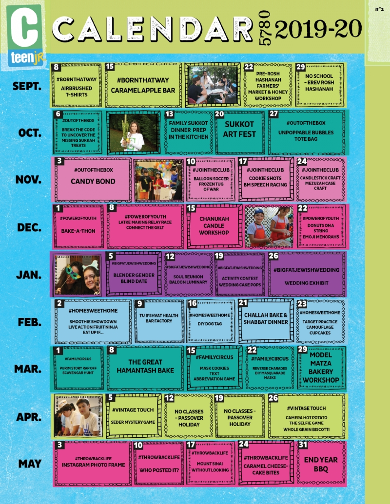 calendar 5779 weekly1.jpg