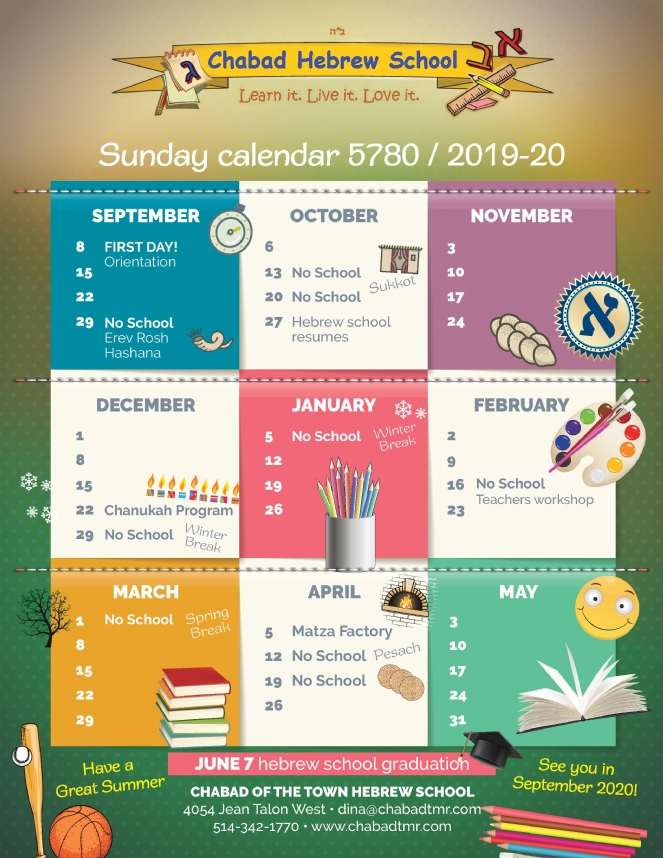 TMR_HS Calendar_2019-page-001.jpg