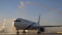 """הוראות הגעה משדה התעופה לבית הכנסת חב""""ד"""