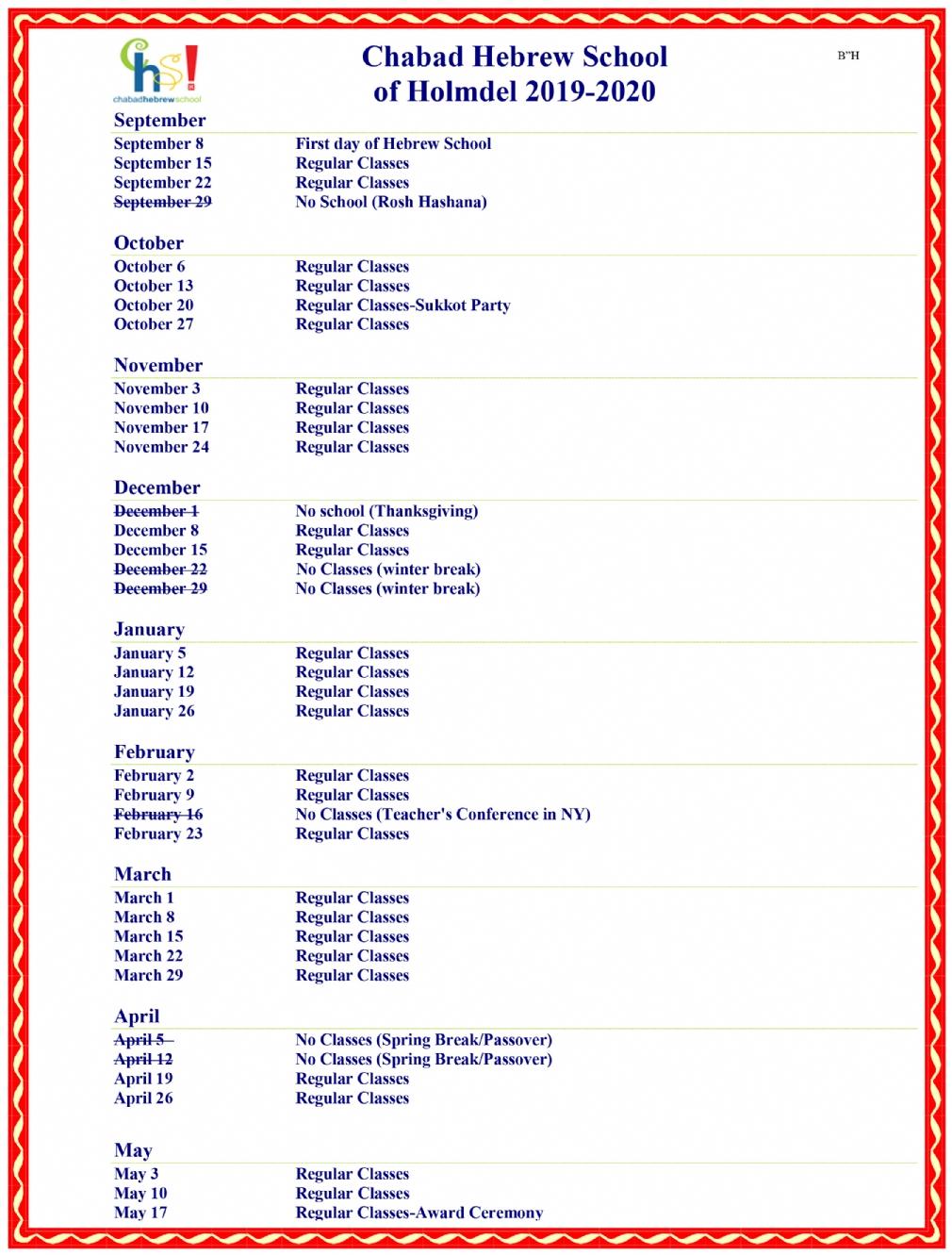 HS Calendar 2018-19.jpg