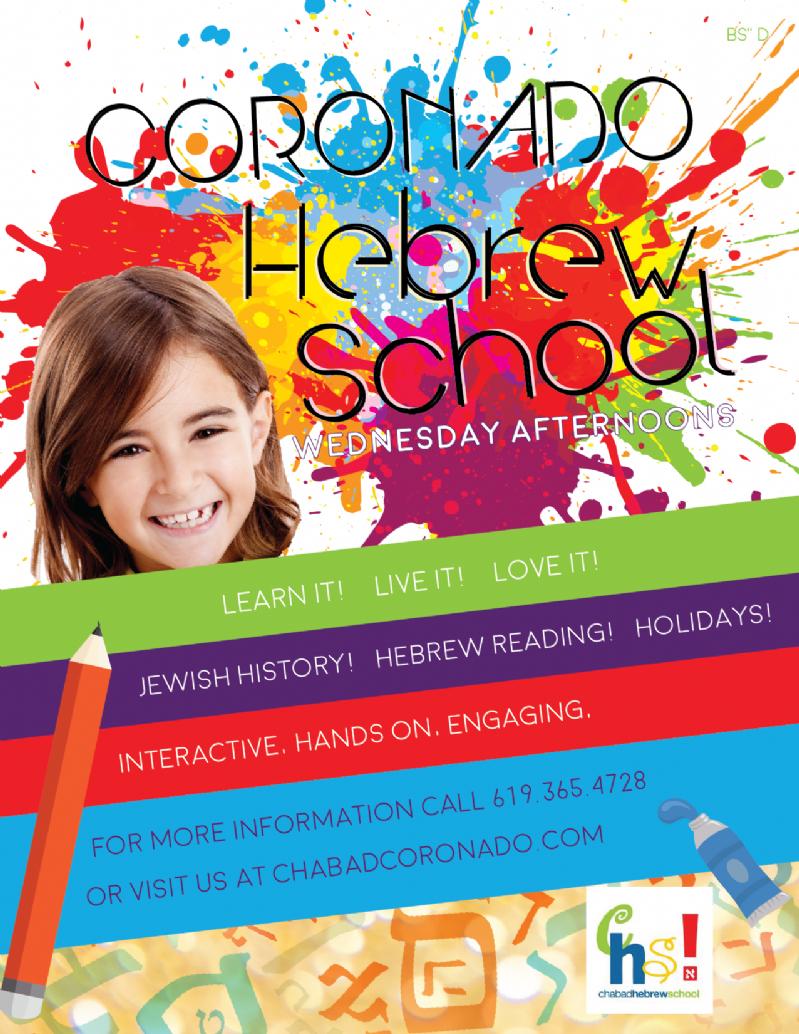 Hebrew School HPB.jpg