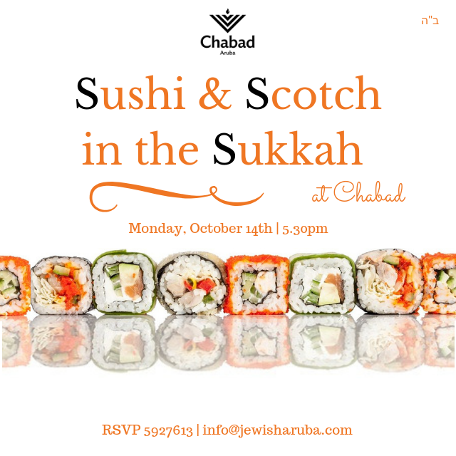 Sushi in the Sukkah 5779.png