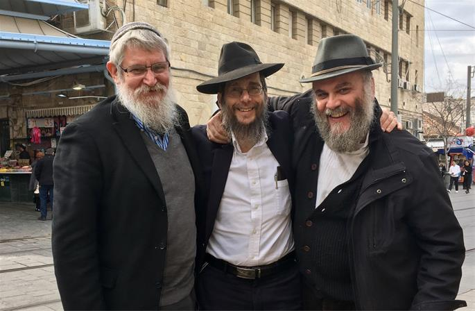 With friends and colleagues Tzvi Freeman and Michael Chighel, Jerusalem, 2018