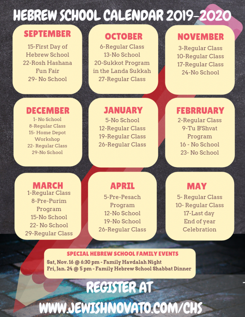 Hebrew School Calendar 2019-2020.png