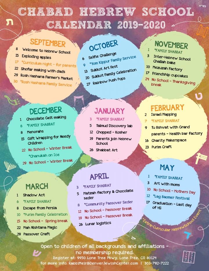 Passover 2020 Calendar.Calendar Hebrew School Chabad Jewish Center Of South Metro Denver