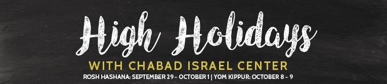 High Holidays at Chabad Israel Center