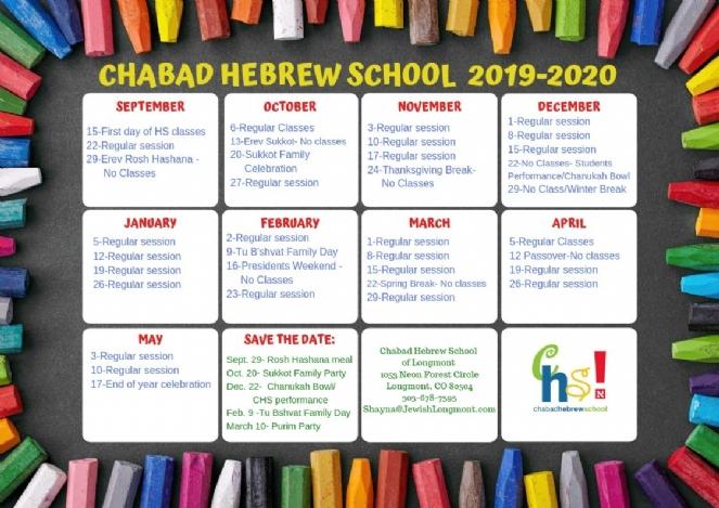 HEBREW SCHOOL CALENDAR v2 2019- 2020 (1).jpg