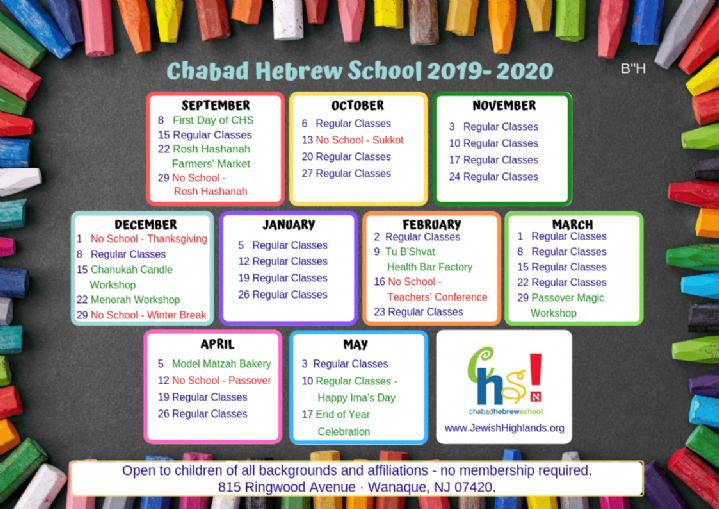 PNG HEBREW SCHOOL CALENDAR 2019- 2020.png