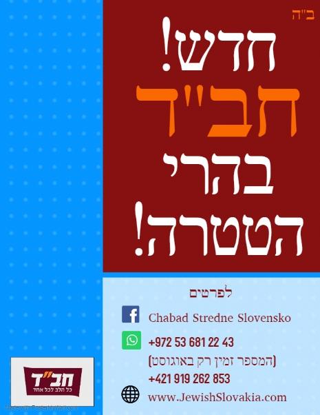 Chabad in Tatras.jpg