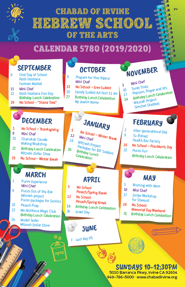 2019.2020 Magnet Calendar.jpg