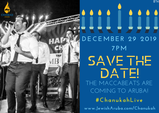 Save the Date! Chanukah.png