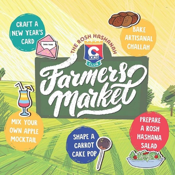 CKids Rosh Hashanah Farmers Market.jpg