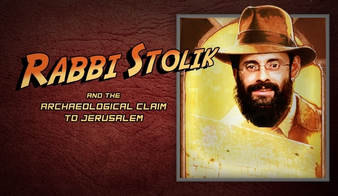 Claim to Jerusalem Banner 2.jpg