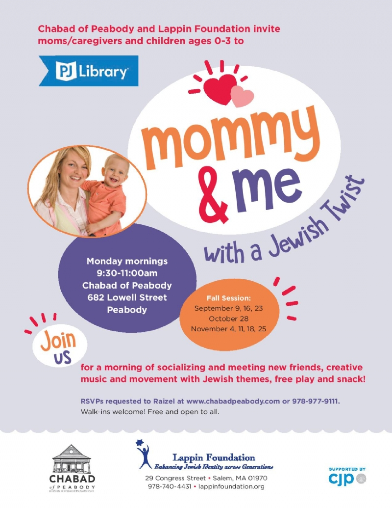 Mommy Me Chabad Flyer Fall 2019-page-001.jpg