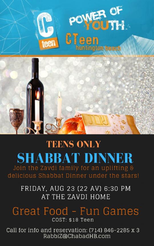 CTeen Shabbat Dinner.png