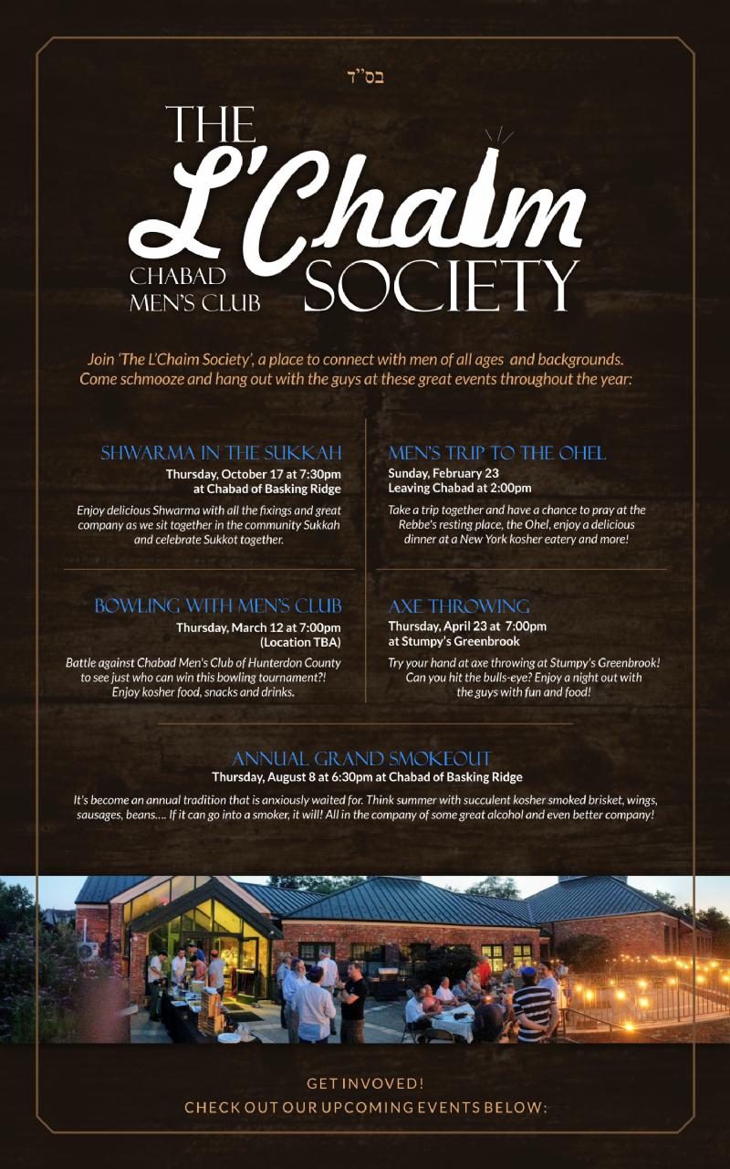 L'Chaim Society Web Calendar 19-20.png