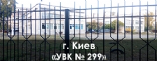 КНОПКА Киев №299.jpg