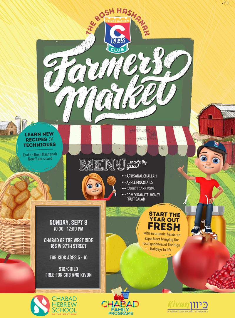 Farmers-Market-Event.png