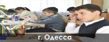 КНОПКА Одесса.jpg