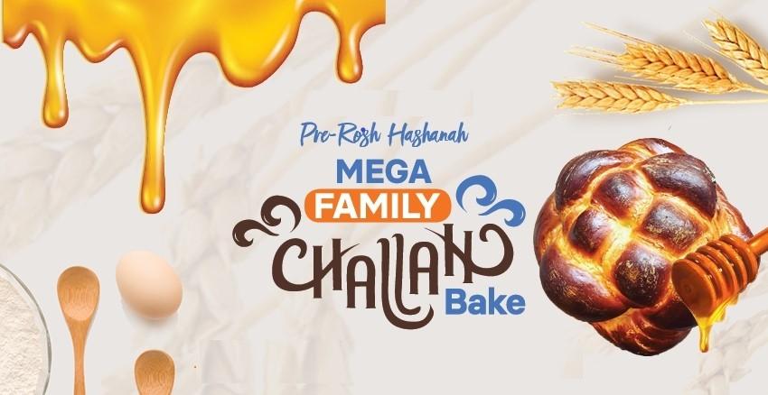 Family chala bake banner.jpg