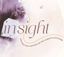 Rosh Chodesh Society: Insight: Infused with Wisdom of the Lubavitcher Rebbe