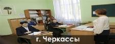 КНОПКА Черкассы.jpg