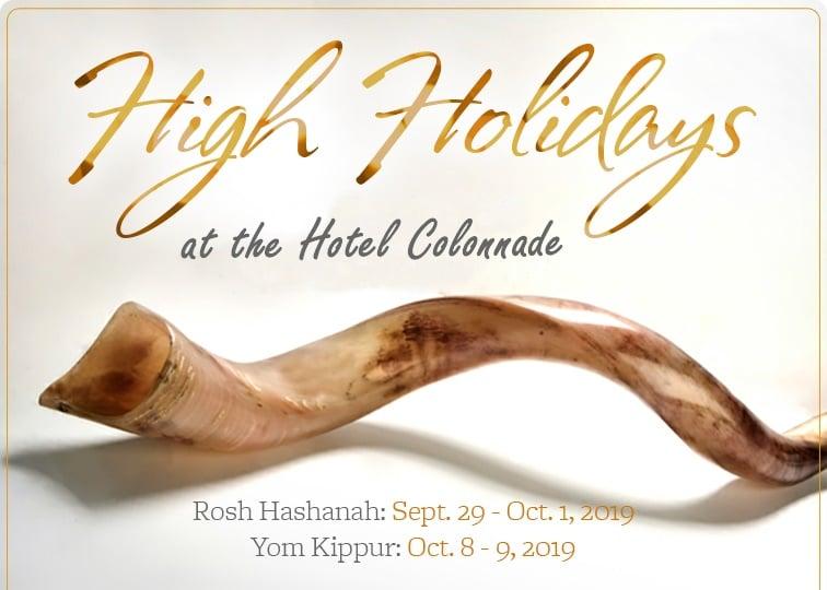 High Holidays 2019 main page