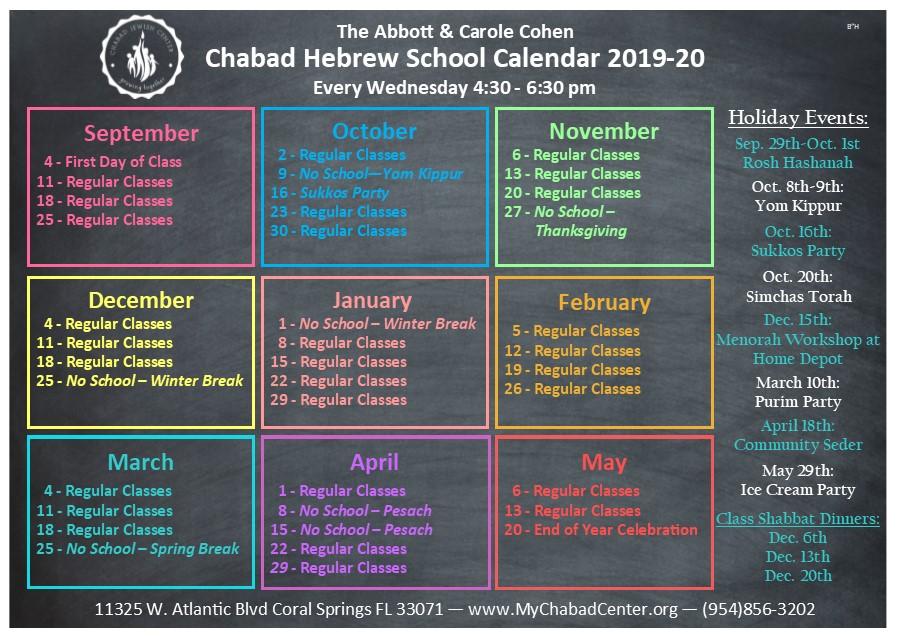 Hebrew School Calender 2018-19.png