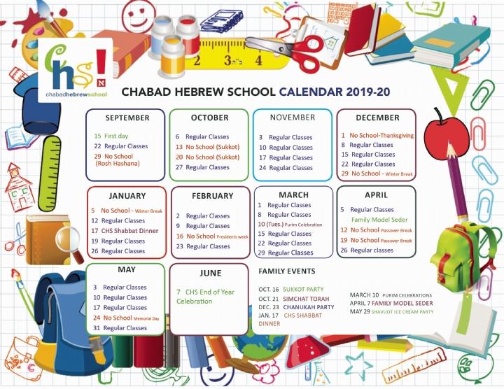 HS calendar 2019-20.jpg