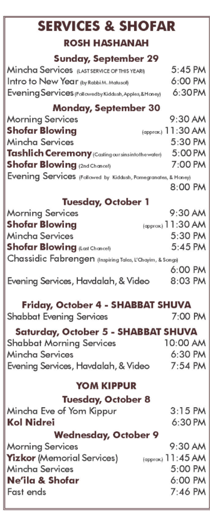 Shofar_and_Services.png