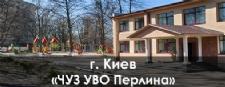 КНОПКА Киев Перлина.jpg