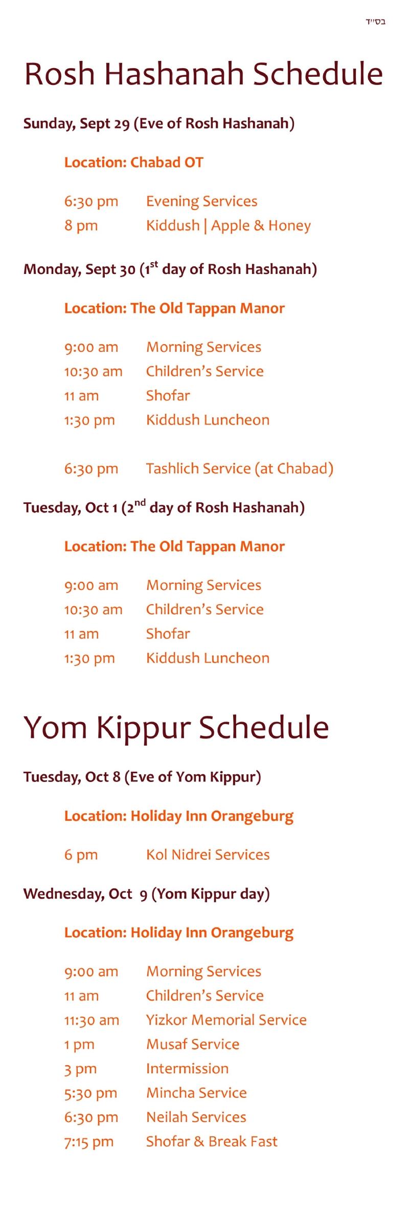 Schedule of services.jpg