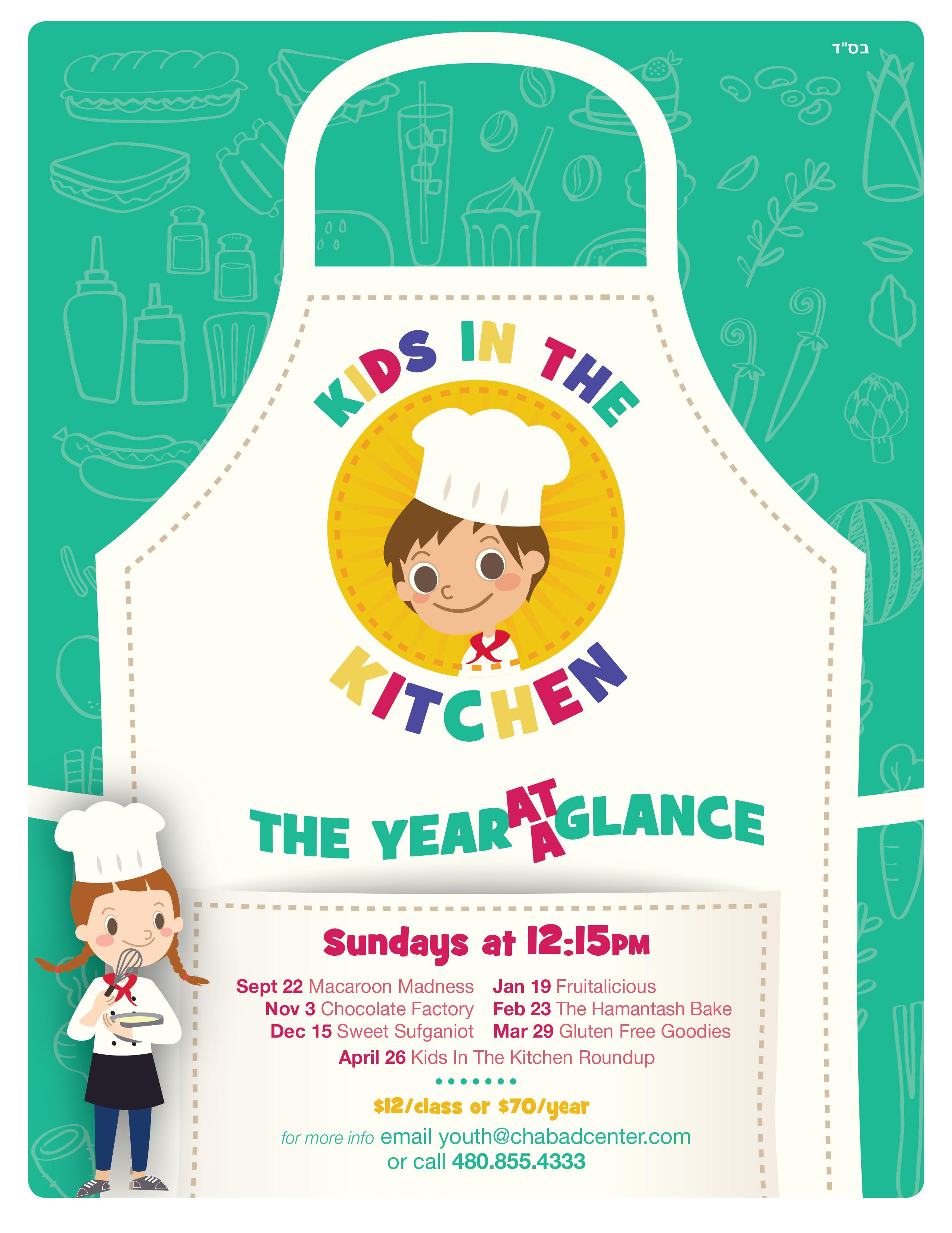 CHS_Kids_in_the_kitchen_2019-1.jpg