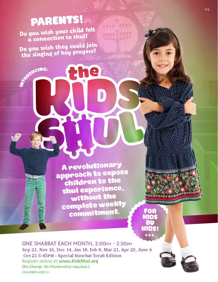 Chabad Rivertowns - The Kids Shul - Flyer.jpg