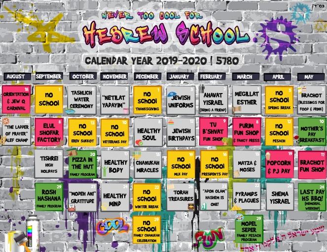 hebrew school schedule finall.jpg