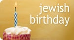 Your Jewish Birthday